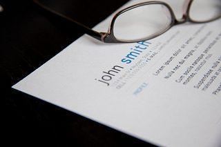 כל מה שצריך לדעת על חיפוש עבודה דיסקרטי